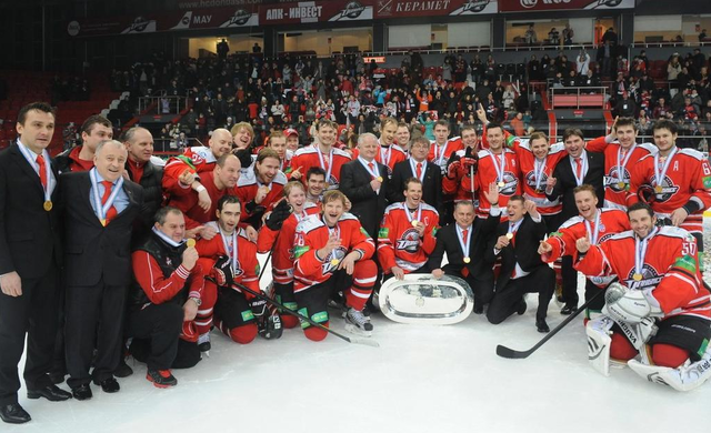 Donbass Donetsk - IIHF Continental Cup Champions - 2013