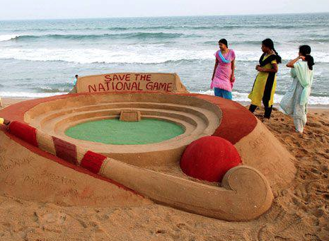 Sandcastle Stadium - Field Hockey - Pakistan