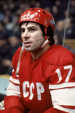 Valeri Kharlamov - Soviet National Team - 1972