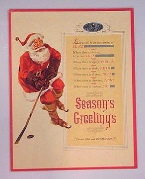 Seasons Greetings From 1968 (and the Hockey Gods)