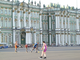 Street Hockey with Floorball Sticks at Palazzo d'inverno, Russia