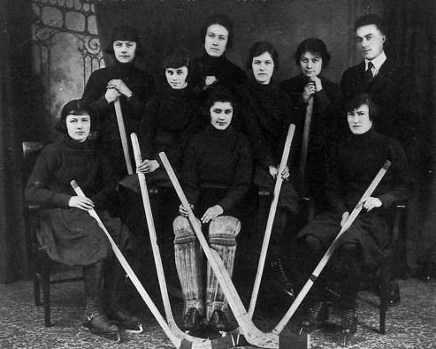 University of Alberta Women's Ice Hockey Team 1921