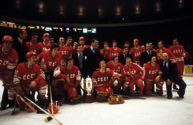 USSR / Soviet National Hockey Team - 1979 Challenge Cup Winners
