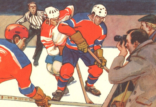 Russia Ice Hockey Postcard  Spartak vs Dynamo Mockba 1969 - 199