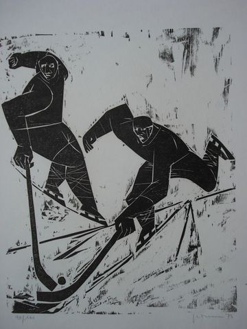 Gerhard Grimm Ice Hockey Woodcut 1973