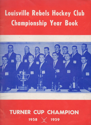 Louisville Rebels - Turner Cup Champions 1959