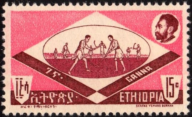 Ethiopia Stamp depicting Ganna Field Hockey from Sports Set 1962