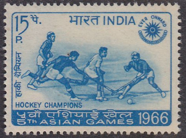 India Hockey Stamp 1966 5th Asian Games