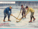 German Hockey Card - Eis-Hockey for Palmin Pflanzenbutter 1910