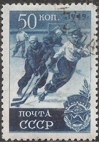 Russia Hockey Stamp 1949