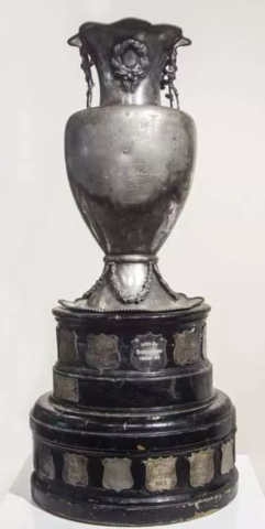 The Maclaren Cup Lower Ottawa Hockey Association Championship Trophy 1901