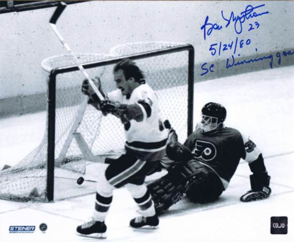 Bob Nystrom scores the 1980 Stanley Cup Winning Goal on Pete Peeters