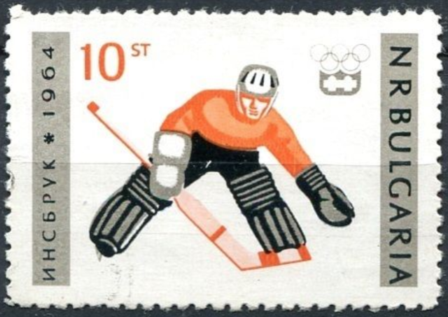 1964 Winter Olympics Ice Hockey Stamp from Bulgaria