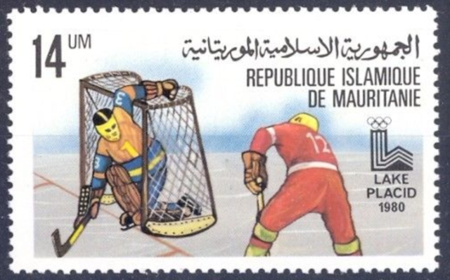 1980 Winter Olympics Ice Hockey Stamp from Republic of Mauritania