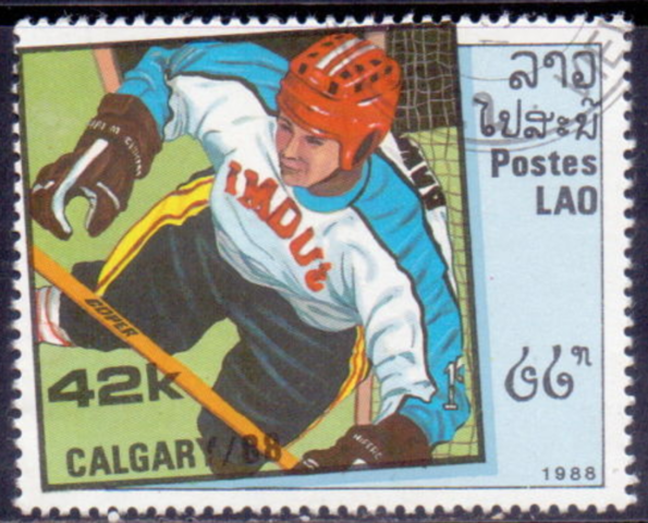 1988 Winter Olympics Ice Hockey Stamp from Lao People's Democratic Republic