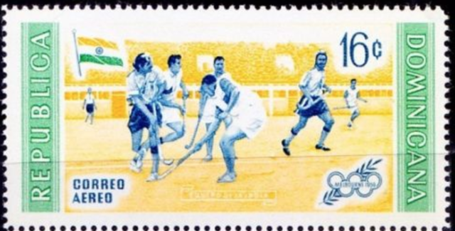 1956 Summer Olympics Field Hockey Stamp from the Dominican Republic