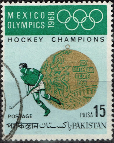 1968 Summer Olympics Field Hockey Stamp from Pakistan