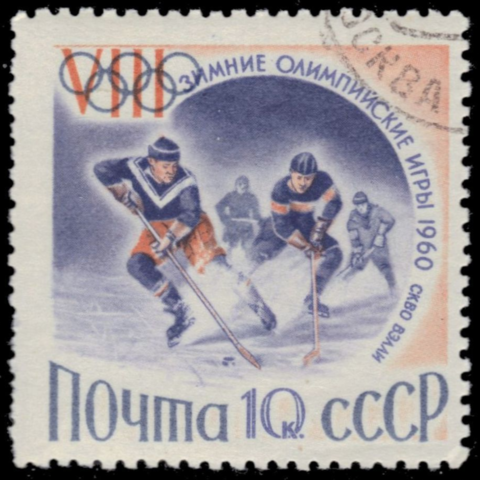 1960 Winter Olympics Ice Hockey Stamp from Soviet Union / Russia