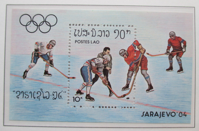 Laos Hockey Stamp for 1984 Sarajevo Winter Olympics Ice Hockey
