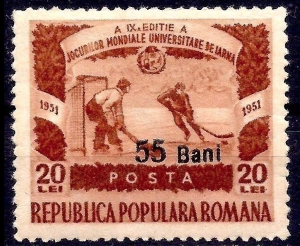 Romania Stamp for 1952 Winter Olympics