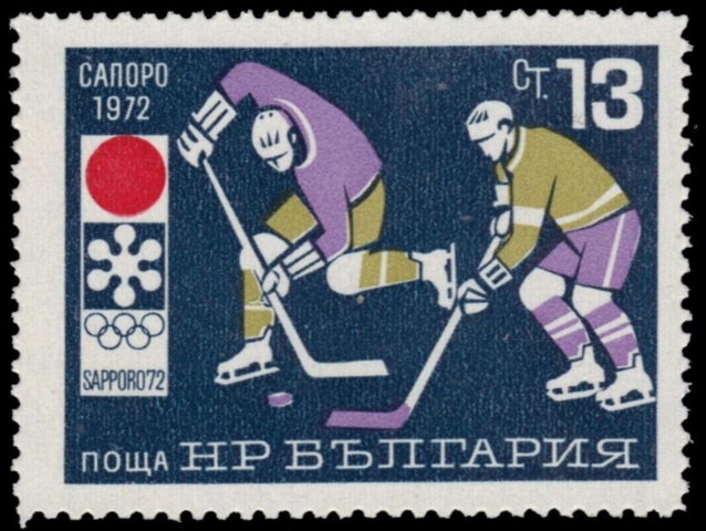Bulgaria Hockey Stamp for 1972 Sapporo Winter Olympics