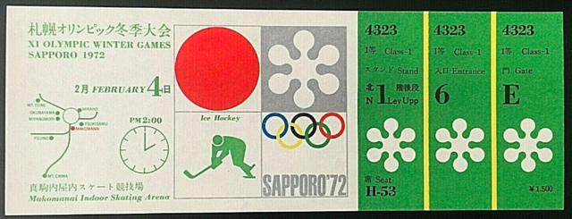 Sapporo Winter Olympics Hockey Ticket 1972