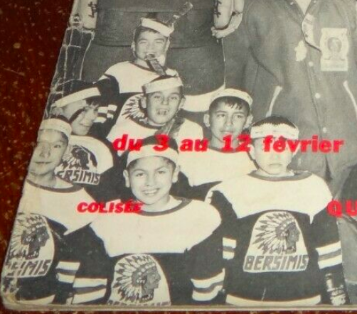 Bersimis Hockey Team 1971 Quebec Pee Wee Hockey Tournament