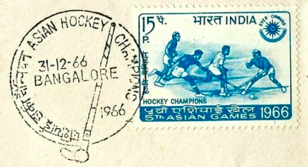 India Hockey Stamp 1966 Asian Games Champions