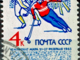 Hockey Stamp 1963 Russia Bandy Stamp