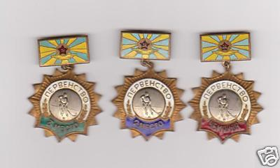 Ice Hockey Medals 1960s Russian Naval