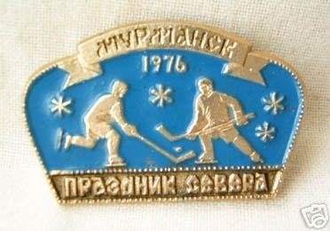 Hockey Pin 16