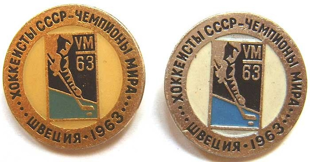 Hockey Pin 1963
