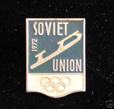 Hockey Pin 1972