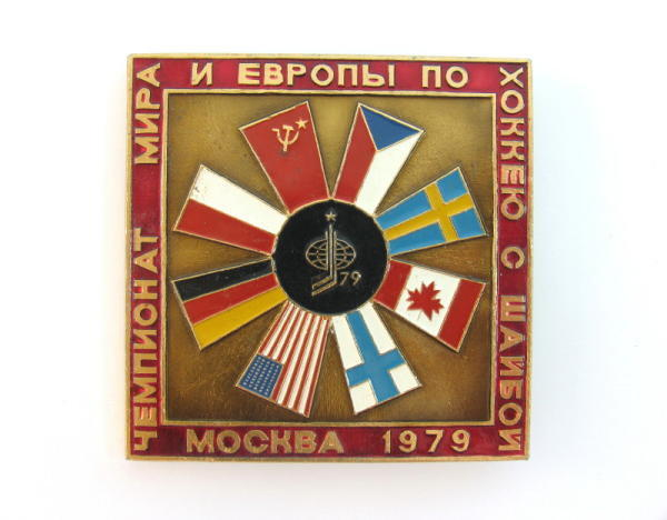 Hockey Pin 1979 1