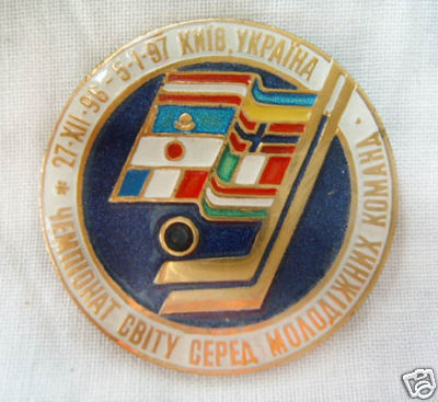 Hockey Pin 1997