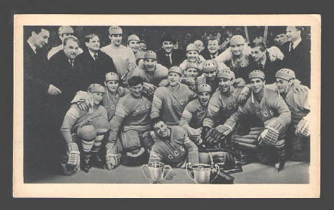 1969 World Ice Hockey Champions Soviet Union / CCCP