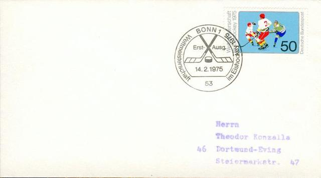 Hockey Stamp Fdc 1978