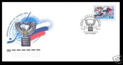 Hockey Stamp Fdc 6