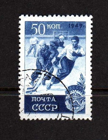 Russia / CCCP Hockey Stamp 1949