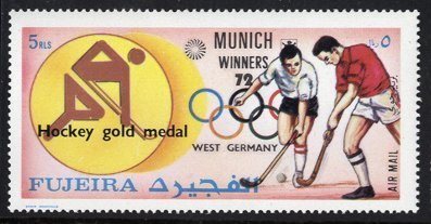 Hockey Stamp 1972 4