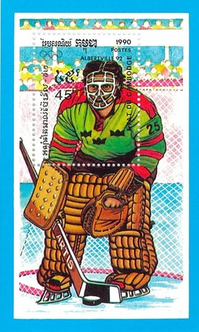 Cambodia - Ice Hockey Stamp - 1990