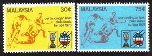 Hockey Stamps 1975