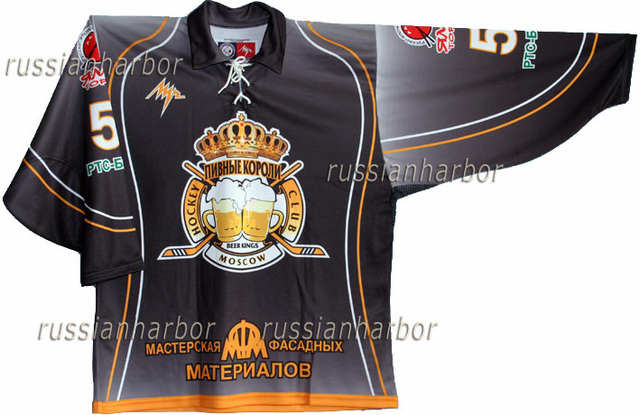 Ice Hockey Beer Jerseys 13  Beer Kings
