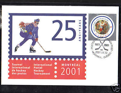 Hockey Stamp Fdc 2001 1