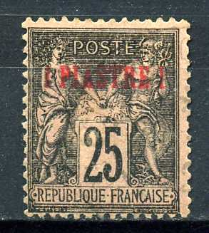 Stamps 1885 6