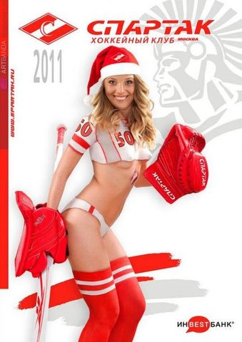 Kontinental Hockey League Goddess 27