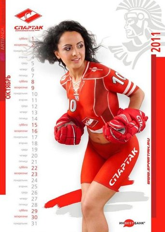 Kontinental Hockey League Goddess 37