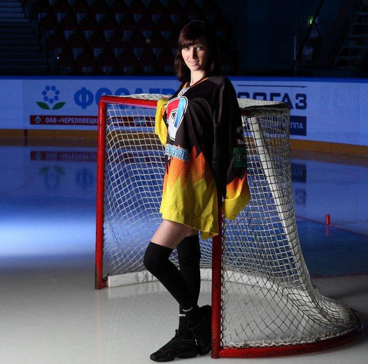 eishockey russland khl
