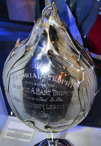 Hart Memorial Trophy - Close Up View