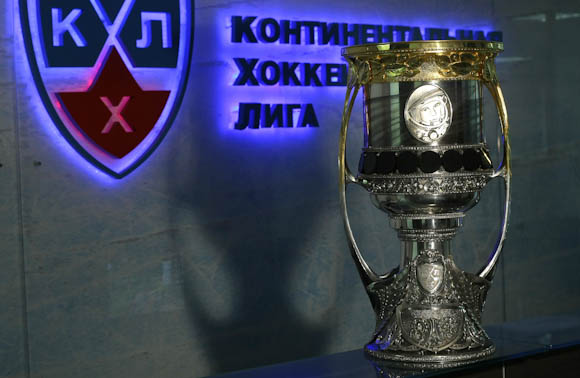 Gagarin Cup Championship Trophy Of The Khl Hockeygods